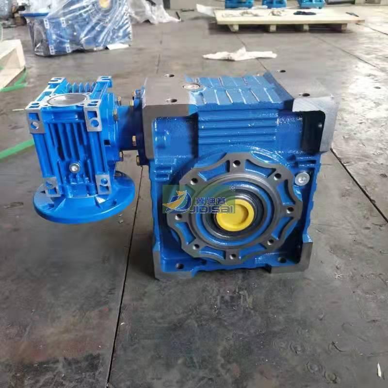 NMRV50/110-1800-0.37Kw蜗轮蜗杆减速机
