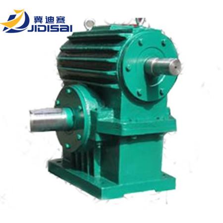 WHS280-40-1蜗轮蜗杆减速机