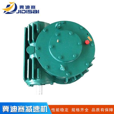 WHC180-40-1蜗轮蜗杆减速机