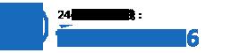 沧州迪赛减速机械有限公司专业的减速机厂家